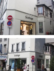 magasin-scottage-compiegne-electro-repulsion